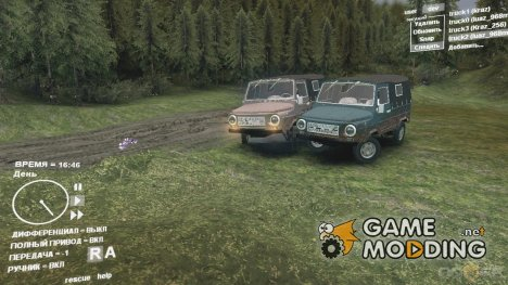 ЛуАЗ 968м и ЛуАЗ 13021 v3.0 for Spintires DEMO 2013