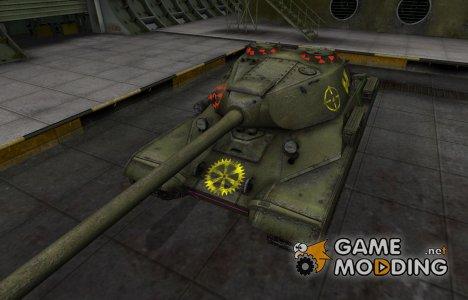 Контурные зоны пробития СТ-I для World of Tanks