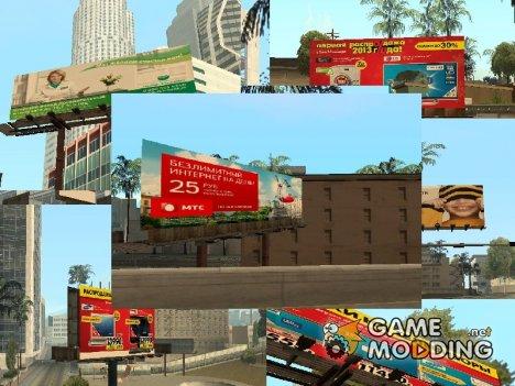 Новые плакаты for GTA San Andreas