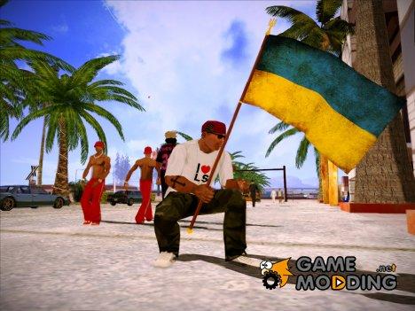 Флаг Украина for GTA San Andreas