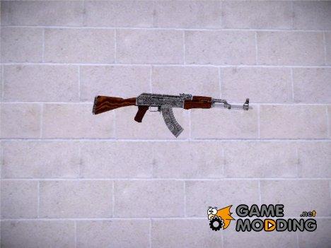 CSGO AK47 Cartel для GTA San Andreas