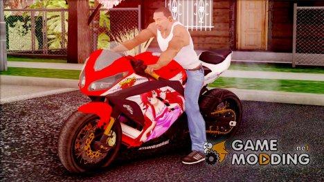 Kawasaki Ninja FI - Rias Gremory Itansha для GTA San Andreas