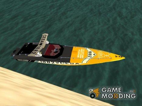 Пак водного транспорта от Vone for GTA San Andreas