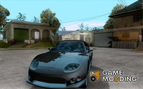 Mitsubishi FTO Stock for GTA San Andreas