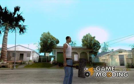 Молот WarCraft III for GTA San Andreas