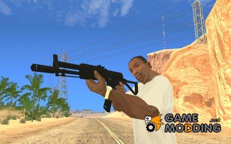 АЕК-971 for GTA San Andreas