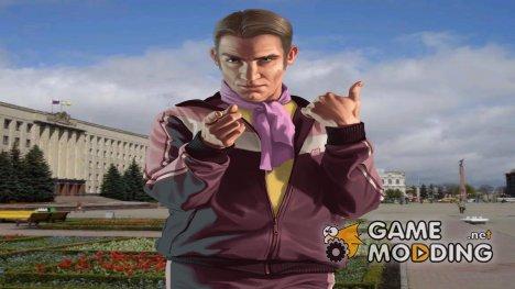 Загрузочные экраны Город Ставрополь for GTA 4