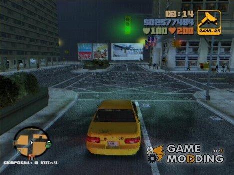 HD дороги for GTA 3