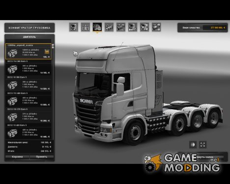 Racing engine 12000hp for Euro Truck Simulator 2