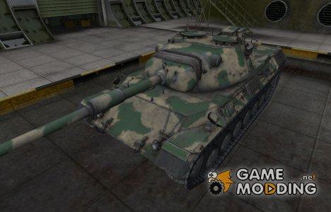 Скин для немецкого танка Leopard 1 for World of Tanks