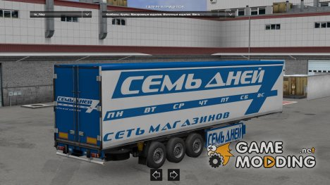 Trailers Pack Russian Food Company v 4.0 for Euro Truck Simulator 2