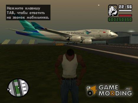 Пак вертолётов и самолётов для GTA San Andreas