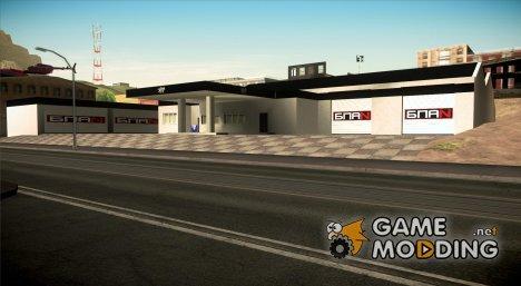 Новые текстуры гаража в Doherty для GTA San Andreas
