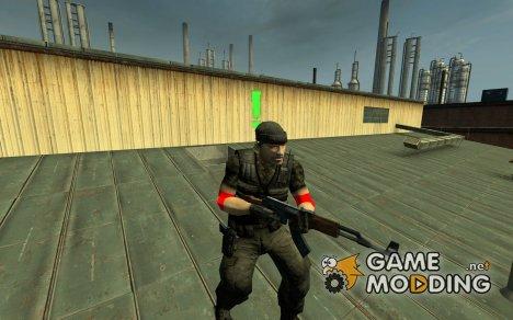 Nazi_Guerilla for Counter-Strike Source