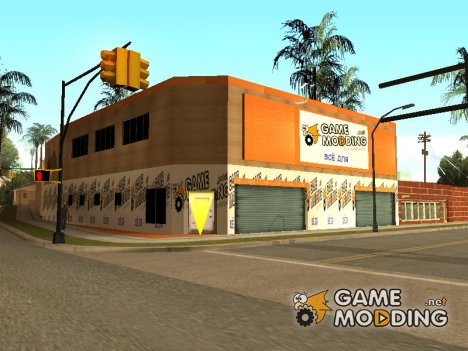 Новые текстуры спортзала в Лос-сантосе for GTA San Andreas