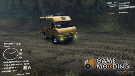 Уаз 2925 for Spintires DEMO 2013