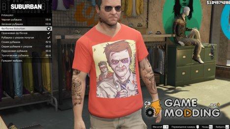 Футболка бойцовский клуб для Майкла для GTA 5