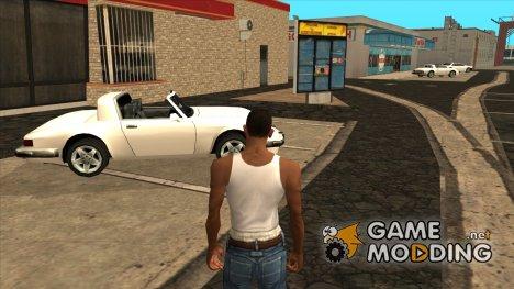GenerateCar для GTA San Andreas