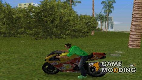 GTA V Bati (Жёлто-оранжевый) для GTA Vice City