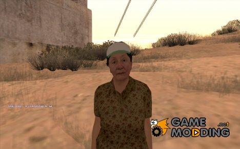 Ofori в HD для GTA San Andreas