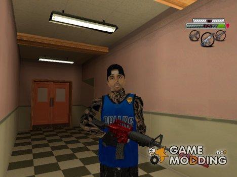 Gangsta Skin для GTA San Andreas