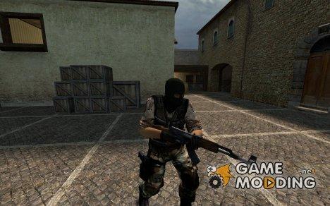 Desert Camo Terror for Counter-Strike Source