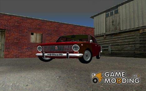 """ВАЗ 2101, """"Копендос, GVR"""" для GTA San Andreas"""