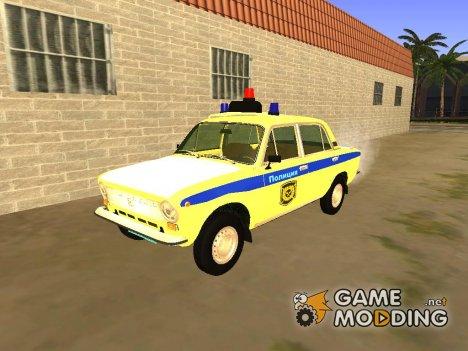 "ВаЗ 21011 ""Полиция"" for GTA San Andreas"