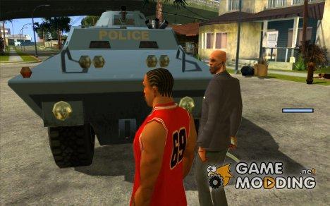 Охранник на БТР for GTA San Andreas