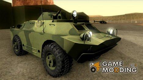 БРДМ 2 for GTA San Andreas