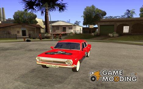 ГАЗ Волга 24 for GTA San Andreas