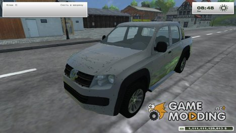 Volkswagen Amarok diesel tank для Farming Simulator 2013