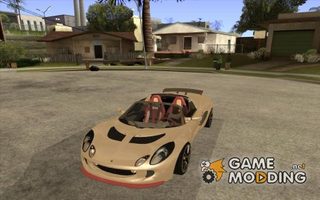 Lotus Exige для GTA San Andreas