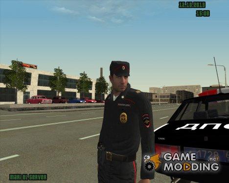 Сотрудник МВД for GTA San Andreas
