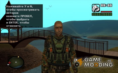 "Шрам в бронекостюме ""Страж Свободы"" из S.T.A.L.K.E.R for GTA San Andreas"