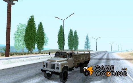 ГАЗ 53 for GTA San Andreas