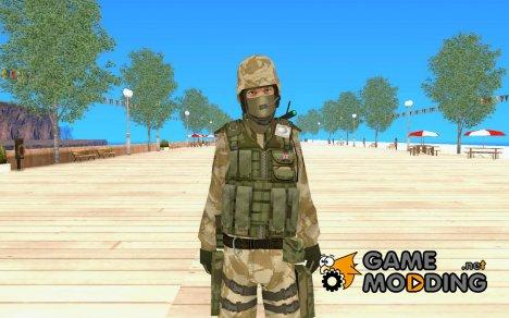 Новый спецназ for GTA San Andreas