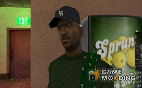New Sweet for GTA San Andreas
