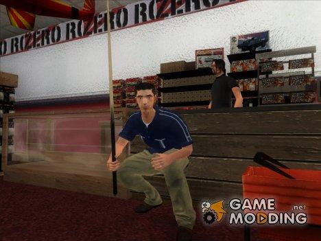 SINDACO HD for GTA San Andreas