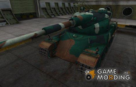 Французкий синеватый скин для AMX 50 120 for World of Tanks