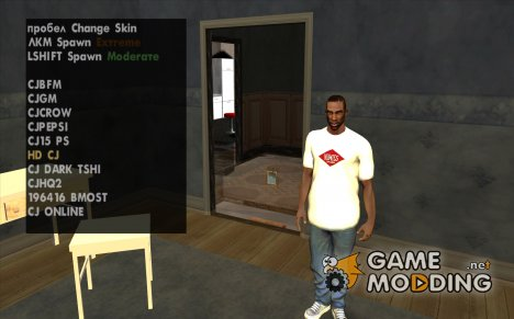 HD скин пак for GTA San Andreas