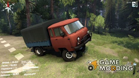 УАЗ 452 for Spintires 2014