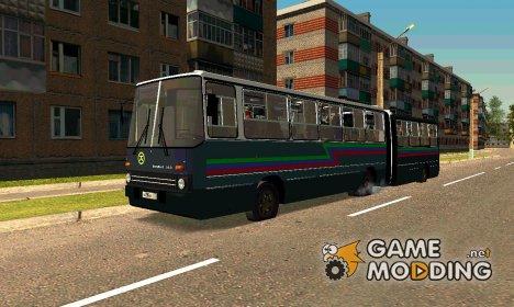 Икарус-280.33 Тольяттиазот for GTA San Andreas