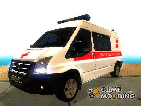 Ford Transit Скорая Помощь города Харьков for GTA San Andreas