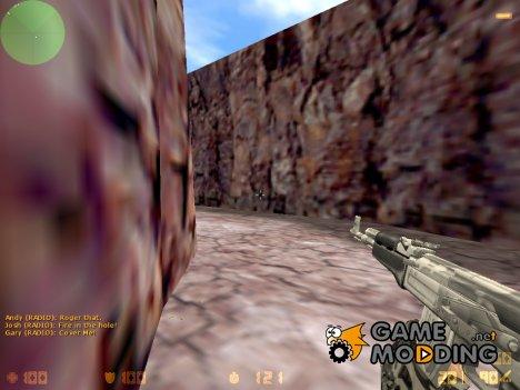 Небольшой пак for Counter-Strike 1.6