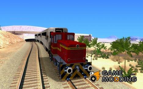 Локомотив LDH 18 для GTA San Andreas