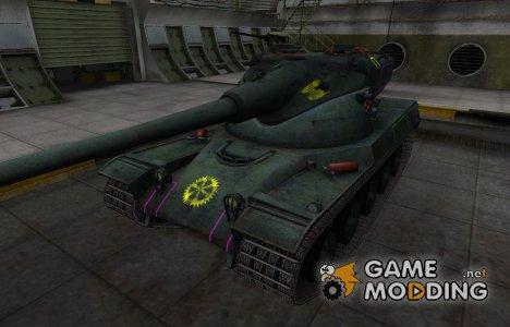 Контурные зоны пробития AMX 50B для World of Tanks