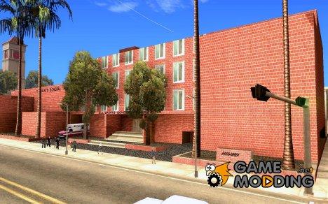 Новые текстуры госпиталя for GTA San Andreas