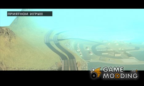 Лихие девяностые for GTA San Andreas