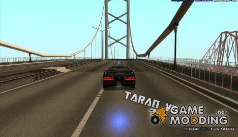 TARAN V5 для GTA San Andreas